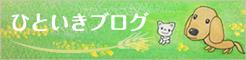 島根県松江市の心療内科・精神科・レディースクリニック一粒の麦のブログ